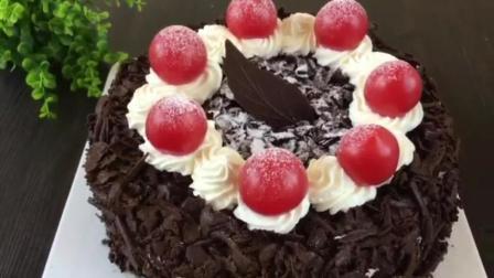 君之烘焙视频教程全集 生日蛋糕怎么做 面包机蛋糕的做法大全