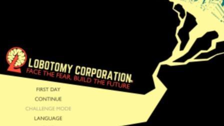 冰冷解说:《脑叶公司》(Lobotomy Corporation)实况005