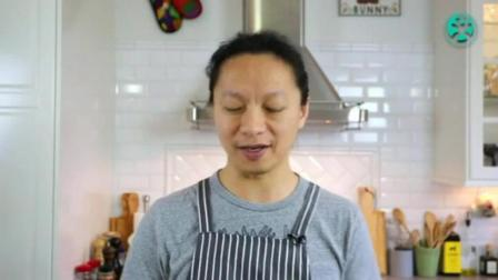 蛋糕烘焙培训学校 自制奶油蛋糕的做法 做蛋糕奶油的制作方法