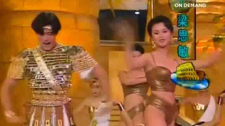 90年代郭富城和众港姐共舞, 一曲《对你爱不完》精彩绝伦!