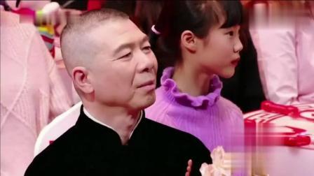 今年春晚这个节目最好看! 冯巩徐帆黄绮珊瑜老板唱京剧《智斗》
