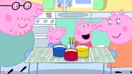 小猪佩奇: 猪还会看报纸, 猪还会画画, 看得我怀疑人生