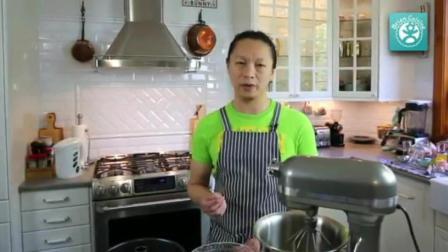 怎样用烤箱做蛋糕步骤 素蛋糕的做法大全图解 蛋糕奶油的制作