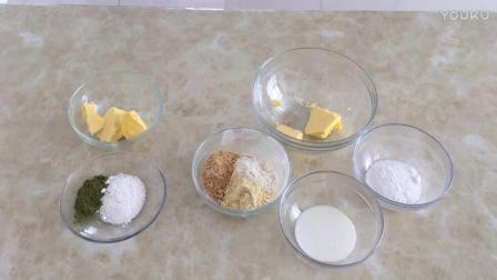 怎样做烘焙面包视频教程 抹茶夹心饼干的制作方法jt0 烘焙用彩垫使用教程