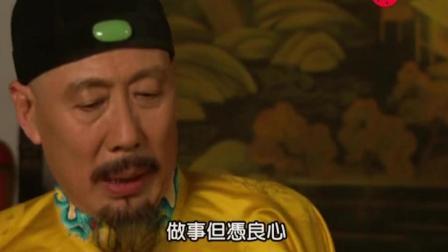 雍正王朝: 康熙放十三爷, 佟国维要理由, 张廷玉赶紧岔开话题