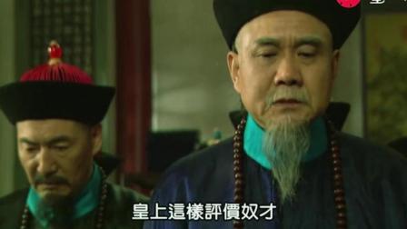 雍正王朝: 康熙痛骂佟国维是无耻小人, 佟国维当堂质问康熙