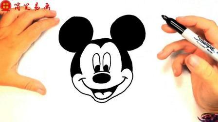 如何画米老鼠 一分钟学会简笔画 迪士尼米老鼠的快速画法 超级简单