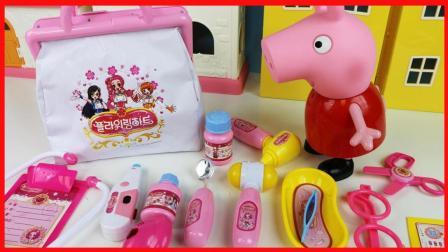 粉红猪小妹给洋娃娃看病的玩具故事!
