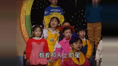 央视主持人蒋小涵《妈妈怀里的歌 》1993春晚现场版