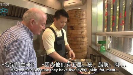 老外在魔都上海吃到红烧肉, 感叹说这一定是中国最好吃的菜