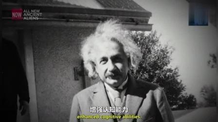 爱因斯坦大脑竟能解读外星信息? 科学家发现奇特物质!