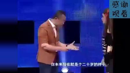 《爱情保卫战》女孩穿成这样上场涂磊都受不了, 可对男友的告白让人感动落泪!