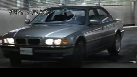 詹姆斯邦德007中这遥控驾驶的宝马车太高科技了, 当时值多钱? 《007明日帝国》