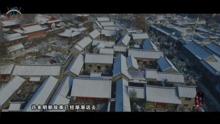 徐州户部山明清古建筑群掠影