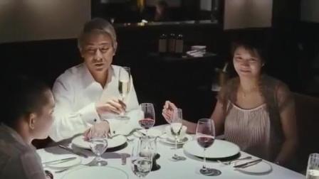 刘德华: 魚子醬一人一罐, 你當我茂利呀宜家?