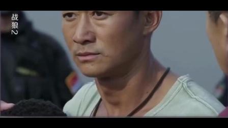 战狼2: 吴京单独进入战乱区救人, 1句话说出了中国军人的灵魂!
