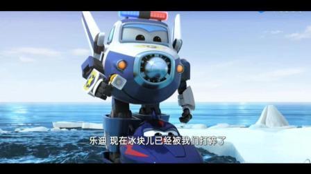 超级飞侠4精编版_46  解救乐迪