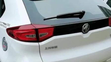 上汽名爵GS, 高颜值的汽车, 车屁股很漂亮