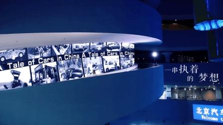 《安定车记30年》第37集: 2001, 中国家轿起步年