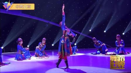 舞之窗丨女子群舞蒙古族舞蹈《卫拉特布斯贵 》舞蹈剧目教学