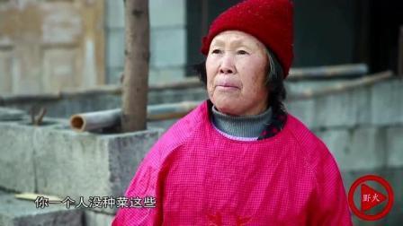 老人独自守护家园一辈子 原因只有一句话 让人泪目