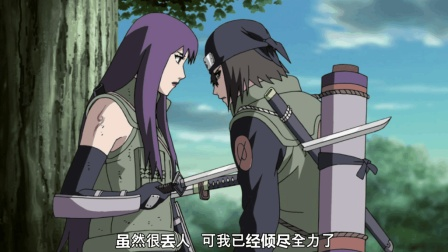 疾风vs卯月夕颜,无奈的对战