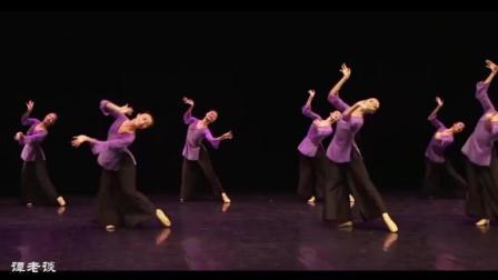 北京舞蹈学院古典舞身韵组合《云手》, 老师的旁白很用心!