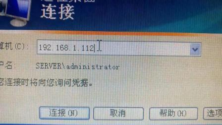 同一局域网内不需要用任何软件即可远程控制电脑, 简单方便快捷