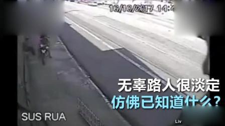 这可能是最失败的劫匪, 外国马路上当着数位警察的面抢劫!