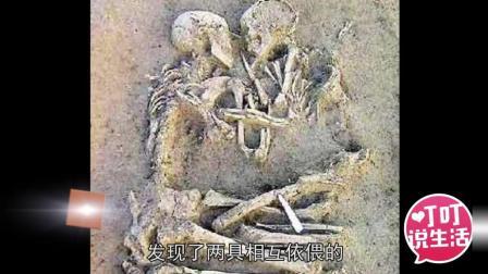 揭秘: 墓内现情侣相拥, 历经千年之恋, 场面让所有人都感动了!