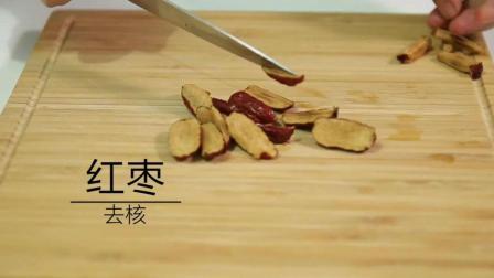 玉米排毒养颜汤, 喝出水嫩肌肤