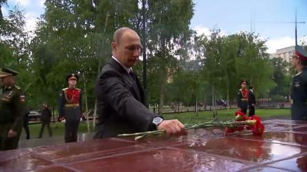 普京为烈士献花, 和在场众人淋着瓢泼大雨, 无人打伞。