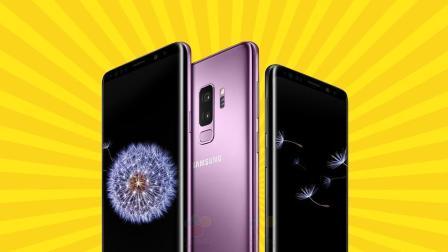 「极光快讯·春节」三星Galaxy S9/S9+官方渲染图首曝, 屏占比提升有限