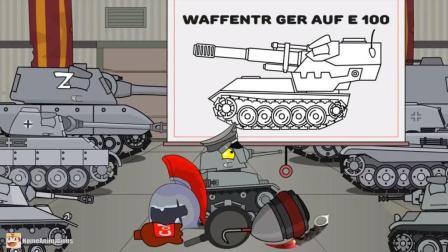 坦克世界搞笑动漫: 平底锅加爪刃? 德系果然盛产发明家!