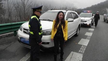 女子违章, 被交警罚款6.9万元扣138分, 司机: 少买件化妆品的事