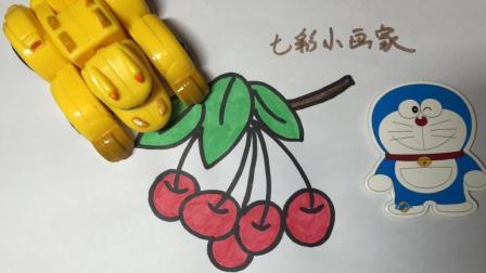 七彩小画家: 最简单的画樱桃的画法, 1分钟就学会啦
