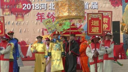 """辛集市欢乐谷""""皇帝出游""""2018.2.20辛集老兵视线"""