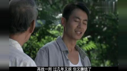 正阳门下: 朱亚文不愧超级富豪, 连古董都要买超大房子才能装得下