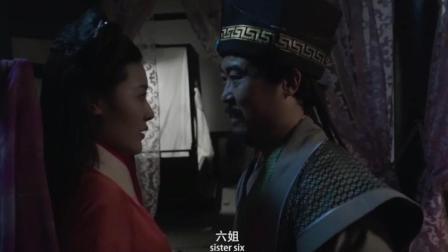 张守初趁潘金莲势单力薄 这样对待她