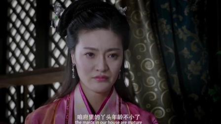 潘金莲被夫人许配给了武大郎 武松气坏了