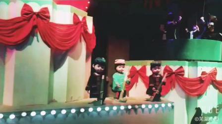 芜湖方特东方神画-缤纷华夏