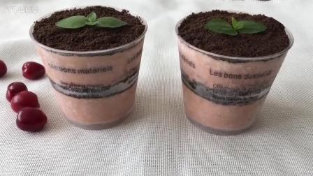基础烘焙教程 樱桃盆栽冰激凌的制作方法hd0 君之烘焙之慕斯蛋糕的做法视频教程