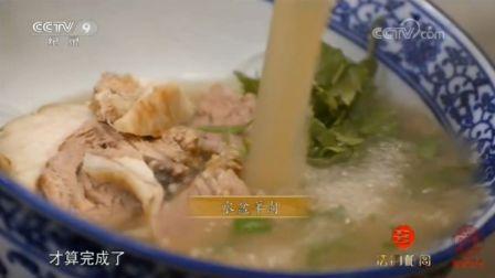 《舌尖上的中国》第三季第2集——水盆羊肉