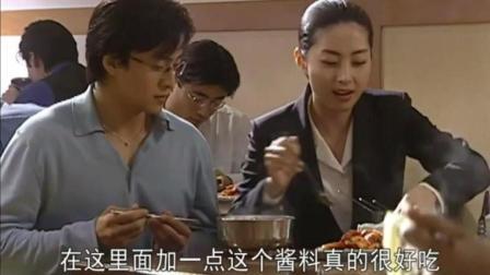 情定大饭店土豪裴勇俊请女主吃60块一碗的面, 自己动心了!