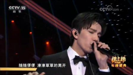 《全球中文音乐榜上榜》迪玛希中文激情献唱《荆棘王冠》