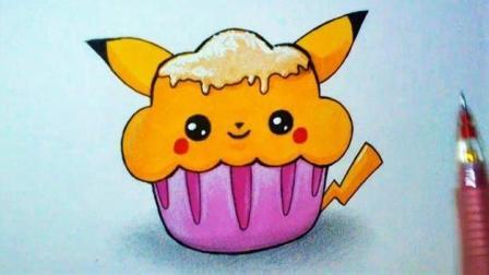 手绘萌萌又可爱的杯子蛋糕皮卡丘【萌物卡通跟着画】11