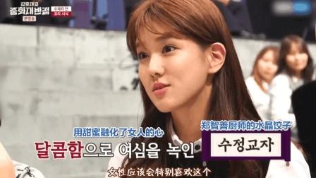 中餐面点大师刀擀饺子皮, 看呆全场韩国观众, 韩国美食家: 这是高级技术!