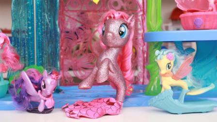 趣盒子玩具 第一季 小马宝莉大电影珍藏版闪耀碧琪玩具开箱 彩虹小马玩具分享