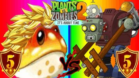 植物大战僵尸2国际版《10级金蟾蘑菇vs机甲巨人》