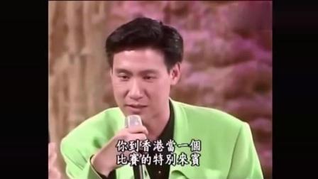 年轻时的张学友和费玉清合唱《偏偏喜欢你》听的耳朵都要怀孕了